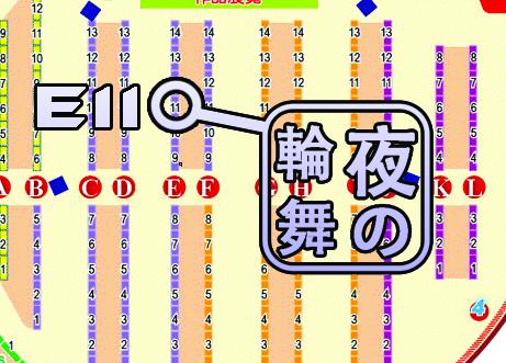logo會場.jpg