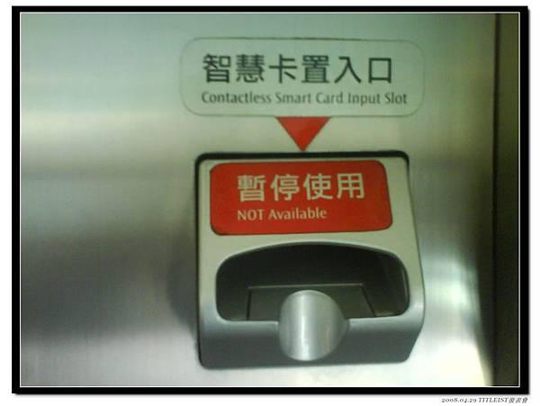 高鐵-錯誤示範.jpg