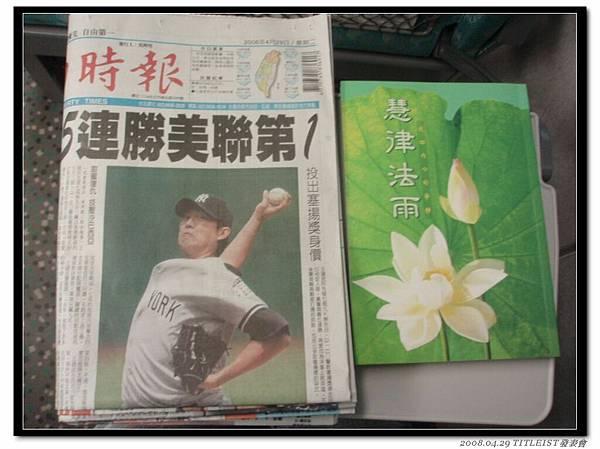 報紙-1.jpg
