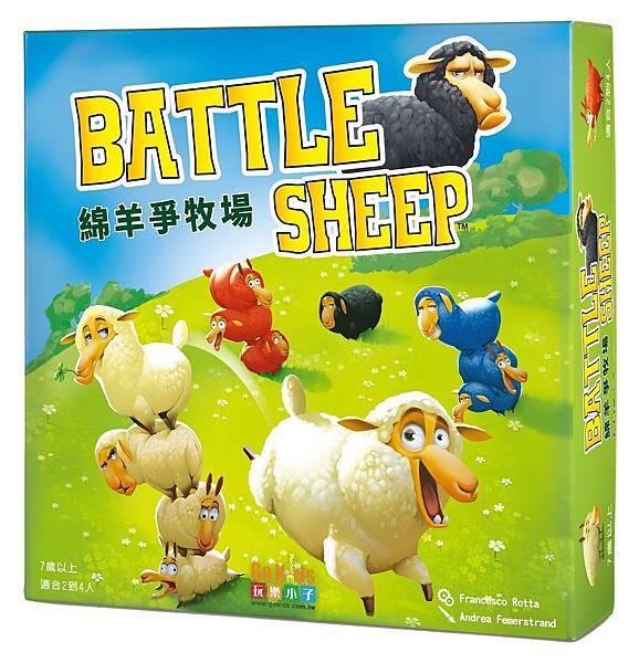 Battlesheep_Pkg_Right_Flat_HiRes-2.jpg