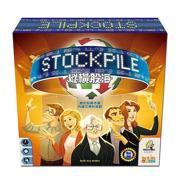 Stockpile box CN-3D box.jpg