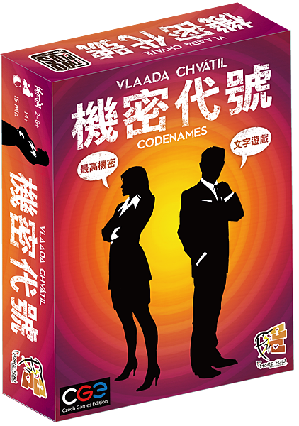 codename-3D無影-01.png