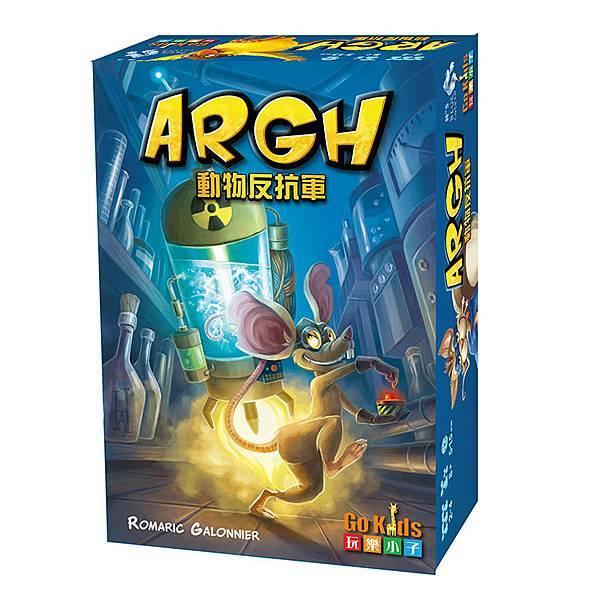 ARGH 3D box-750.jpg