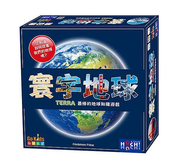 Terra_3Dbox - 750.jpg