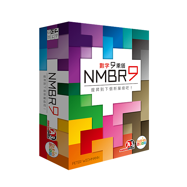 NMBR9.png