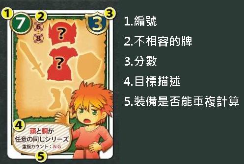 target card.jpg