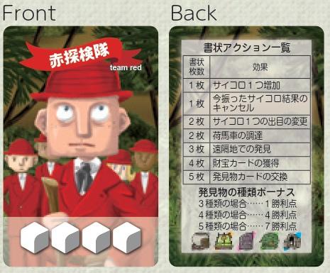 player card.jpg