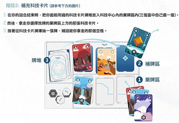 fill card.jpg