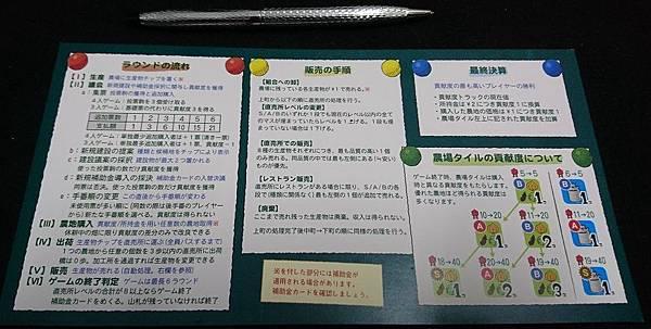 DSC_0501.JPG