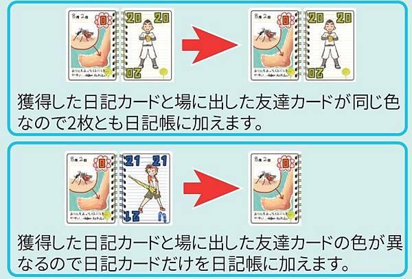 2-C.jpg