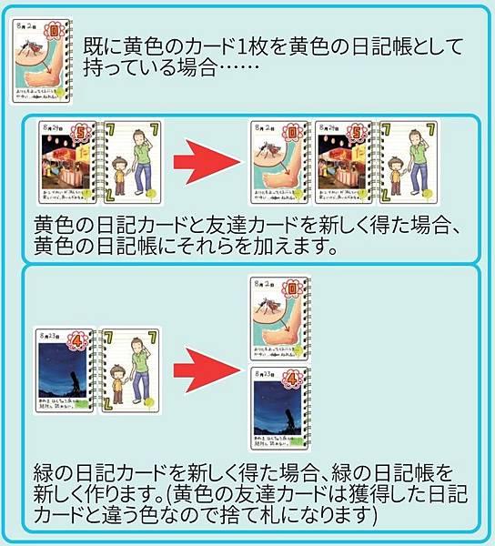 2-C2.jpg