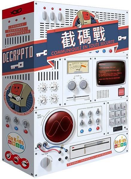 截碼戰-DECRYPTO 3D Box.jpg