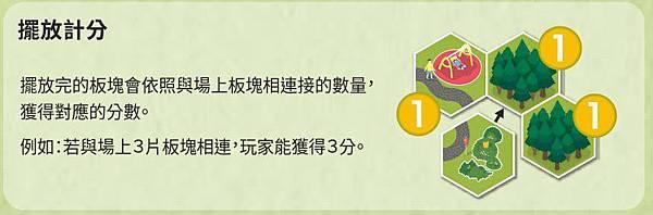 place2.jpg