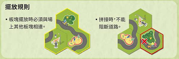 place1.jpg