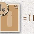 INTERN RP.jpg