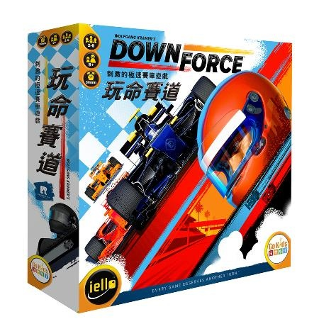 Down force box_450.jpg
