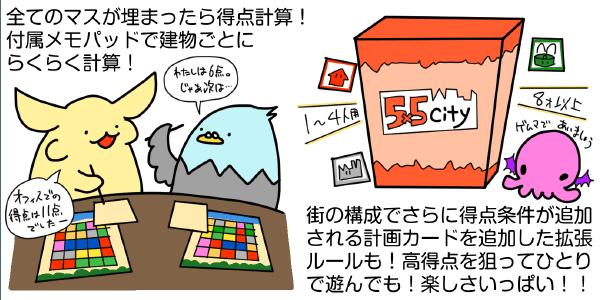 55_manga04.png