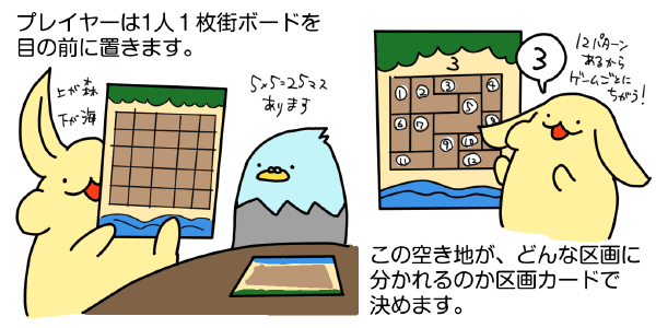 55_manga01.png