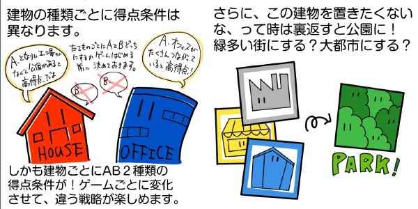 55_manga03.png