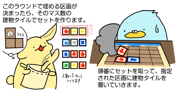 55_manga02.png