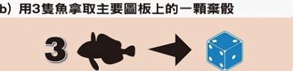 3-f-2.jpg