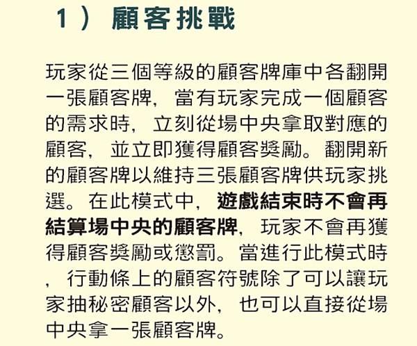 6F1B51A6-B4D2-4BD8-87B6-5FFFC9C1220E.jpeg