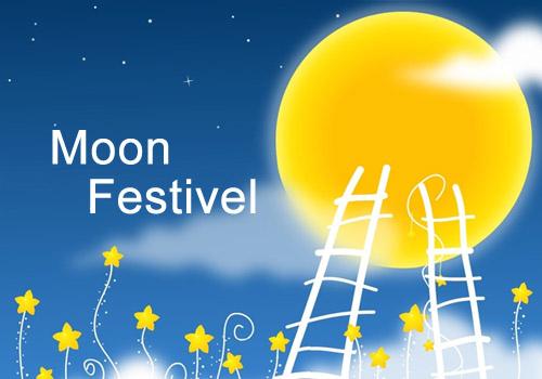 moon-festival.jpg