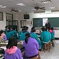 103年1月25日~1月26日 科學志工培訓--竹山高中