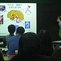 103/02/27「科技部科學志工團隊服務計畫」特殊教育訓練