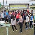 0129地質營3.JPG