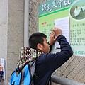 104.12.05下午-畜試所參訪2.JPG