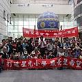 4月23日參訪天文館合照1.JPG