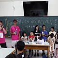 107年11月照片-26.樹德科技大學 休觀科普推廣團隊05.jpg