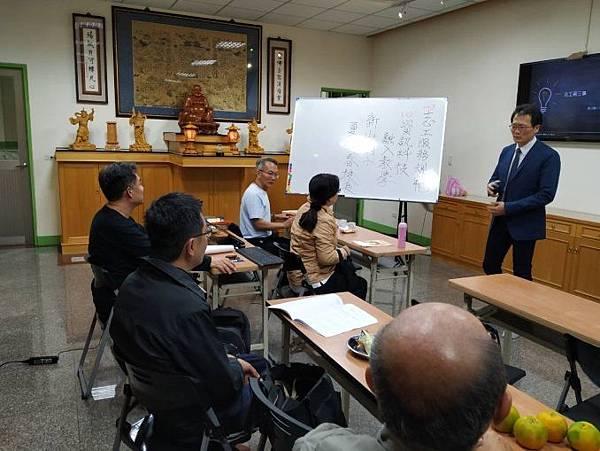 107年11月照片-18.中華醫事科技大學環境與安全衛生工程系20.jpg