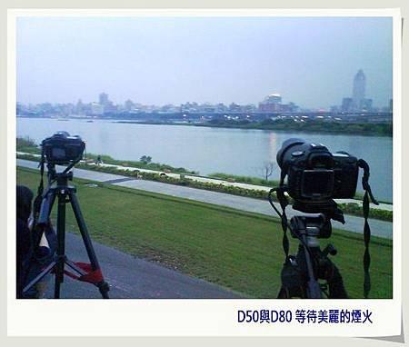 20091107 國慶
