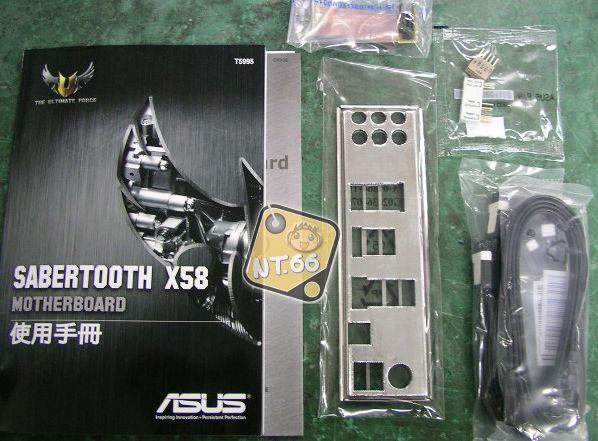 sbx5802.jpg