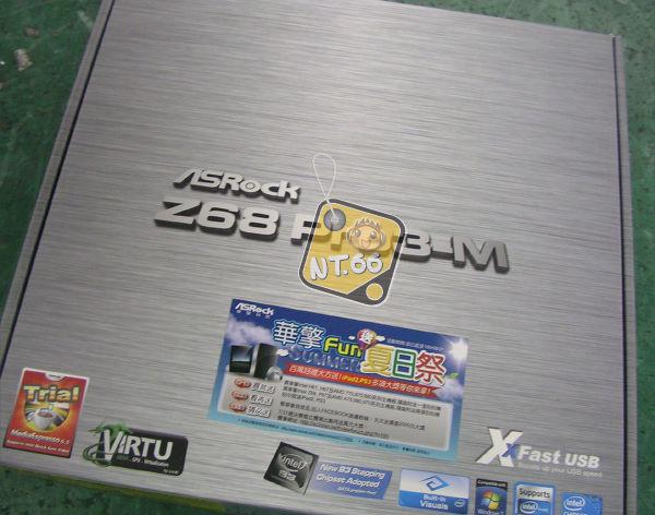 Z6801.jpg