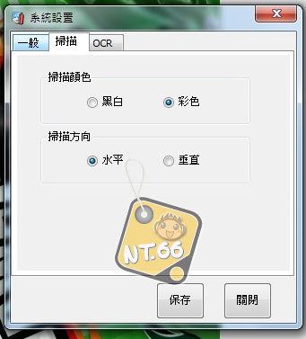sc13.jpg
