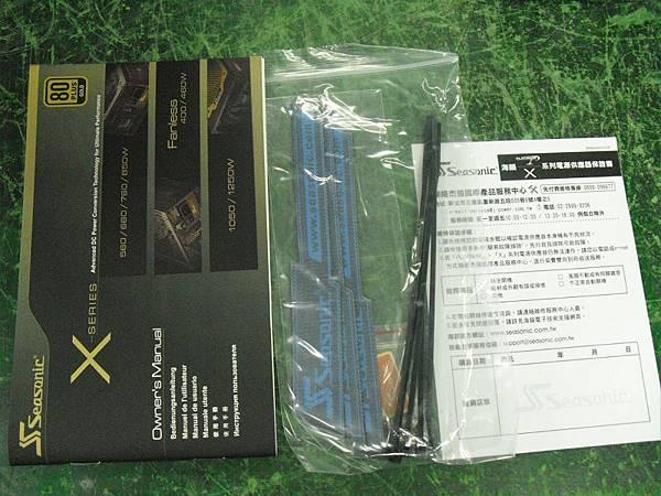 x6606