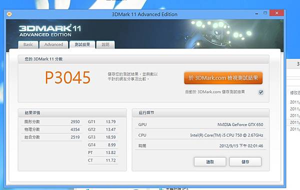 GTX6506617