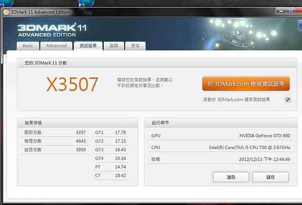 EVGTX68010