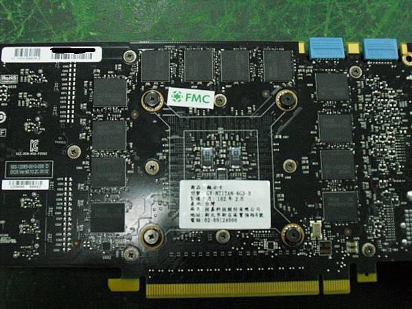 CIMG1340