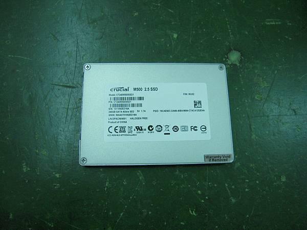 DSCN0844