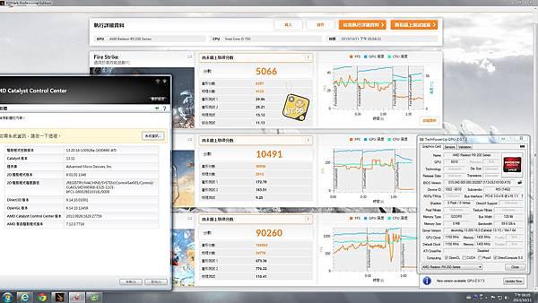R9-270X-MARK13測試+GPUZ.jpg