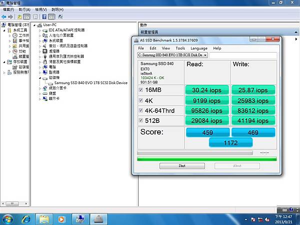 840E  as ssd 測試 iops