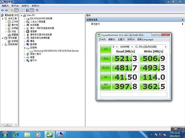840E  crystal 測試 0