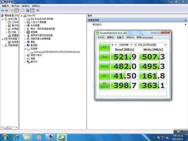 840E  crystal 亂數測試