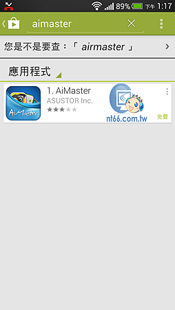 Screenshot_2013-12-09-13-17-08.png
