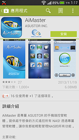 Screenshot_2013-12-09-13-17-18.png