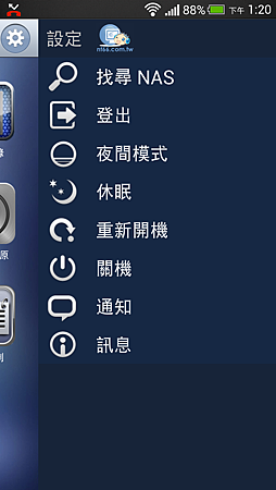Screenshot_2013-12-09-13-20-41.png